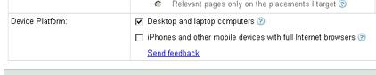 adwords_iphone_option
